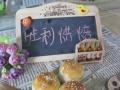 潍坊较好的蛋糕培训学校