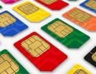 微信注册卡,注册卡批发零售,虚拟卡批量注册