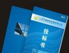 东城火炼树易拉宝展架CAD绘图条幅锦旗传单画册