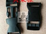 厂供黑色塑料扣 箱包插扣 安全带插扣 背带插扣 童车插、挂钩