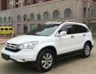 济宁大型二手车出售平台 精品抵押车多少钱