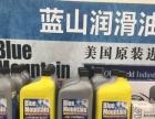 进口(国产)机油 (可合作、可批量拿货)