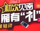 上海奉贤长城宽带安装资费