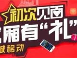 2019上海青浦长城宽带优惠套餐资费 快速安装宽带
