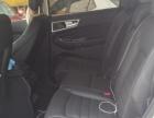 福特锐界2015款2.0T 四驱7座越野车出租
