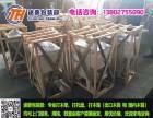 广州天河区岗顶打木箱包装