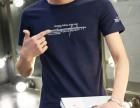 男女装T恤衫批发工厂尾货处理 陕西安康哪里有韩版男式T恤批发