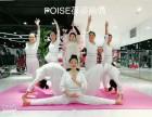 福建省专业针对零基础瑜伽培训 葆姿瑜伽 推荐就业