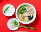 筷子米线 米线加盟免费在线咨询 加盟送冰箱