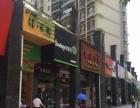 东盟商务 保利21世家正门口旁铺面 酒楼餐饮 商业街卖场