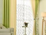 全南宁低价窗帘上门测量安装 全遮光窗帘 卷帘百叶窗