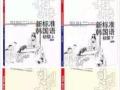 津桥176专业韩国留学0620成就1856更好的你