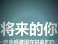 芜湖专业的电脑办公培训上元职业培训