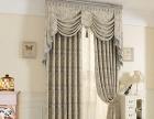 窗帘在家居装修中的巧妙运用