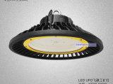 厂家直销新款UFO 工矿灯 飞碟灯 圆形