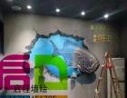 海南海口启程墙绘启程画室