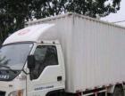 大中小型搬家,提供小货车,三轮车搬家,空调移机