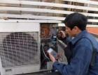 欢迎致电-)通州区牛堡屯空调加氟)各区)维修是多少?