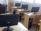 泉州洛江洛阳马甲罗溪学电脑上哪里比较好