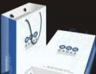 出厂价印刷画册、彩页、无碳、台历、手提袋、纸盒纸箱