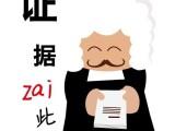 北京建筑工程法律咨询电话