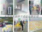 东莞菊花烘干机设备特点,厂家专业直销品质保障,服务优质欢迎