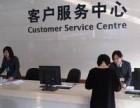 欢迎访问(十堰三星冰箱官方网站)各售后服务咨询电话欢迎您
