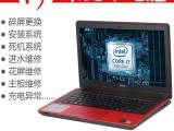 沈阳Dell戴尔笔记本电脑维修,屏碎,进水,花屏,不开机等