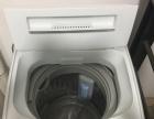 9成新【海尔】5.5公斤全自动波轮洗衣机转让 中小型 适用于1-