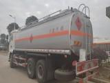 榆林国六陕汽德龙油罐车运油车