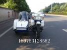 湘江750边三轮摩托车2A车1元