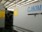 转让二手注塑机台湾震雄65吨-450吨各型号原装机