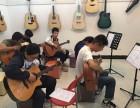 南昌学吉他的地方
