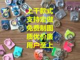 厂家定制礼品LOGO 定做金属指环扣手机