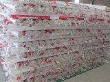 广东省16-18PVC螺杆套管、线管、穿