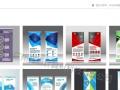 清远机械平面设计 产品渲染 展架logo设计等