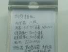 华为p8青春电信版全网通