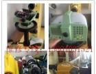 出售测量仪器RTK、全站仪、经纬仪、水准。测绘工程