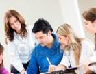 南宁罗曼外语中心-成人初级英语培训班