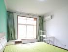 一号线竹山路科苑公寓 主卧带飘窗 毕业生租房 首月减300元