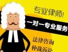 代写各类法律文书/各类合同协议书/律师函