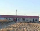 通榆县六管一中心路北 厂房 6000平米