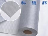 科德邦牌加強反射型防水透汽膜 大型工程項目用