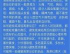 【去野户外】一场关于信仰与信念的较量,中国较牛自驾之旅