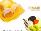 长沙KE甜品店加盟