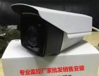 恩施监控厂家专业销售安装各类监控摄像头/高清监控