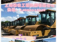 西藏二手振动22吨压路机