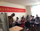 2018广西中医确有专长医师资格证考证细则已经出台