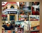 康福号铁路便当特色小吃-一站式餐饮加盟