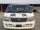南京尸体运输车 南京白事服务 南京长途运输遗体